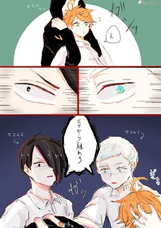 ray x norman yaoi Anime Demon, Anime Manga, Anime Art, Manhwa, Norman, Shingeki No Bahamut, Sad Art, Kawaii, Anime Japan