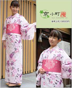 Yukata  浴衣 変わり織り 綿紅梅
