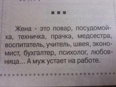 Как спросил американец в анекдоте - и с этой лошадью ты еще спишь? (46) Одноклассники