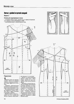 atele 2001 pattern - modelist kitapları asymmetric cape shoulder