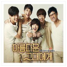 【CD】【送料込】美しい君に(花ざかりの君たちへ) SBSドラマ OST  台湾・日本でドラマ化され大ヒットしたSBSドラマ『美しい君に(花ざかりの君たちへ)』のOST!  多数のアイドルを送り出している大手芸能プロダクション、SMエンタテイメントのプロデュースによるドラマ『美しい君に(花ざかりの君たちへ)』。メインキャストは、f(x)(エフエックス)のメンバー・ソルリとSHINee(シャイニー)のミンホ、そして子役出身の実力派イケメン俳優イ・ヒョヌ。さらにZE:A(ゼア)のシワンとファン・グァンヒも出演している話題のドラマだ。サウンドトラックもSMエンタテイメントの所属アイドルが勢ぞろいし、アルバム発売前から多くの話題をとなっている。クリスタルとジェシカによるアップテンポチューン「Butterfly」、サニーとルナの「私だよ(It's Me)」や、ギュヒョンとティファニーのデュエット「美しい君に(Rise & Shine)」、Super Junior-K.R.Y.の「SKY」、J-Minによる「起きて(Stand Up)」など、ドラマ挿入曲を含む全25曲が収録されている。