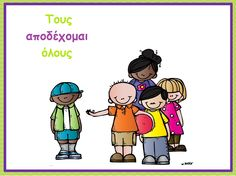 Display these posters in your classroom and/or throughout your school to remind your students they are in a bully-free zone! You can choose which size poster you'd like! French Classroom, Classroom Walls, Classroom Posters, Classroom Ideas, Anti Bullying Week, Bullying Lessons, Behaviour Management, Classroom Management, 6 Pillars Of Character