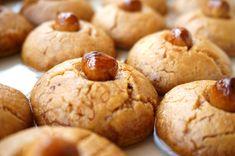 Şekerpare - Royal Kuki Iftar, Muffin, Food And Drink, Potatoes, Cookies, Vegetables, Breakfast, Desserts, Cooking Food
