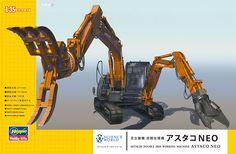 Rocketumblr | Hasegawa 1/35Double Arm Working Machine ASTACO...
