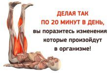 Делайте это упражнение 20 минут в день и результат вас удивит! Yoga Fitness, Health Fitness, Body Training, Belly Fat Workout, Keep Fit, Excercise, Health And Beauty, Healthy Life, Pilates