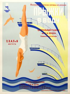 Russia, Soviet Union, 1957.  Artist - Pritschki.  Diving poster for the 3rd International Friendly Youth Games.
