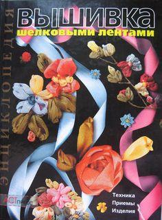 вышивка | Записи в рубрике вышивка | Дневник ира_рыкова : LiveInternet - Российский Сервис Онлайн-Дневников