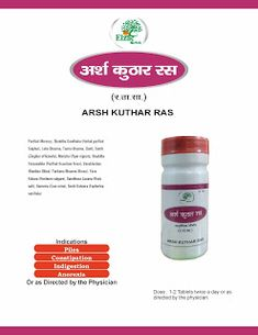 Indications Piles Constipation Indigestion Anorexia Or as Directed by the Physician Ayurvedic Medicine, Anorexia, Herbalism, Personal Care, Herbal Medicine, Self Care, Personal Hygiene