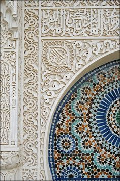 WOW Arabic architecture design, these patterns are beautiful.