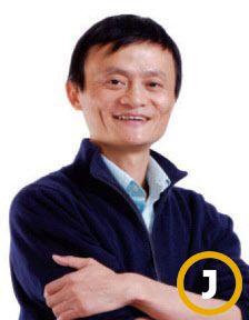 '세계를 흔들자(Rock The World)'.   광군제(光棍節)인 11일 중국 최대 전자상거래 업체인 알리바바가 내건 슬로건이다. 중국 최대 쇼핑 이벤트가 열린 이날 중국 소비자들의 힘으로 세계를 놀라게 하겠다는 다짐이다. 이는 빈말이 아니었다.  알비바바의 마윈 [사진 중앙포토]