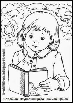 ΑΦΙΣΕΣ ΓΙΑ ΤΗΝ ΠΑΓΚΟΣΜΙΑ ΗΜΕΡΑ ΠΑΙΔΙΚΟΥ ΒΙΒΛΙΟΥ ~ Los Niños People Coloring Pages, Coloring Book Pages, Art Drawings For Kids, Drawing For Kids, Photo Christmas Ornaments, School Clipart, Human Drawing, Magic Book, Library Books