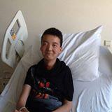 Deze foto is in het ziekenhuis gemaakt in het Mca