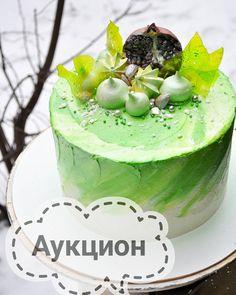 Друзья, мы решили немного поиграть и отдать наш вкуснейший красный бархат с вишенкой почти даром Итак, объявляем аукцион! Лот - тортик с фото Стартовая цена - всего 150 грн! Шаг - 10 грн, можно перепрыгивать несколько шагов. Стоп - в 21.00 Поехали! . . . #kisselcake_торт #харьков #kharkiv #kharkov #тортхарьков #тортназаказхарьков #детскийтортхарьков #cakeporn #cakeporm #foodphoto_kh #foodphoto #instalike #cake #kharkivgram #свадебныйтортхарьков #свадьбахарьков #торт #cakestagram #k...
