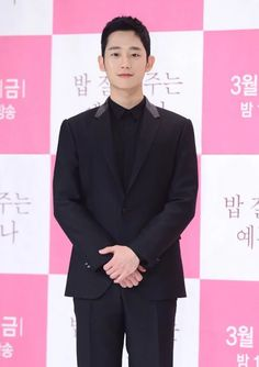 "Gantengnya Jung Hae-In di acara Press Conference untuk Drama Terbarunya ""Pretty Sister Who Buys Me Food"""