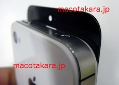 iPhone 5 Front Panel Leaked On Video?