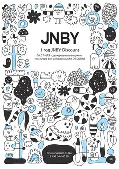JNBY by Yeka Haski, via Behance
