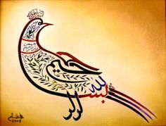 MOBILE AND INFORMATION : Islamic Wallpaper