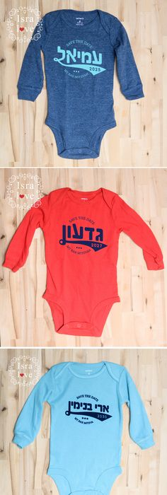 Jewish baby naming gift personalized hebrew name onesie hebrew jewish baby naming gift personalized hebrew name onesie hebrew name with glitter crown for girls long sleeves bodysuit by isralove onesie negle Images