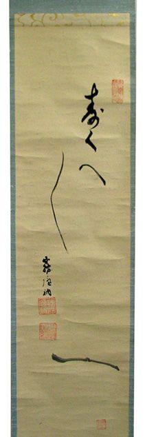 Perfect Japanese Calligraphy Wall Art Inspiration - Wall Art Design ...