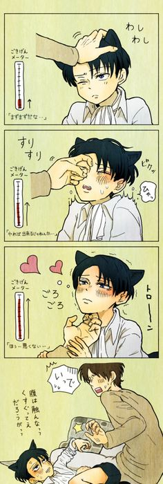 YOU NAUGHTY CAT! Levi:Well you started touching me master,might as well  take responsibility for it😛😛😛😛🐱🐱🐱🐱