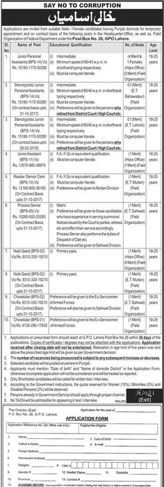 Waste Management Companies Latest Jobs Download Application Form
