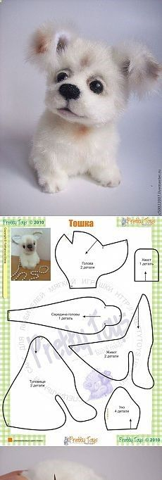 Do it yourself - Sewing Patterns Huge Teddy Bear Patterns for ...