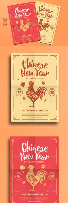 Use This Free Poster Template To Create A Beautiful Chinese New