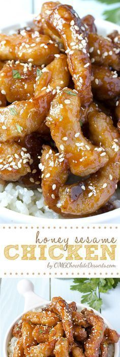 Addictive honey chicken recipe honey chicken honey and chinese honey sesame chicken chinese food recipeshealthy forumfinder Image collections