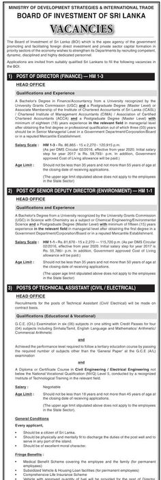 Sri Lankan Government Job Vacancies At Southern Provincial Road