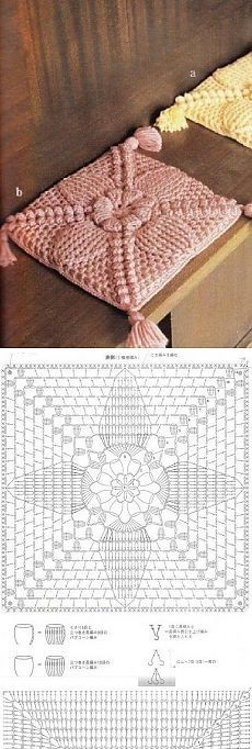 Real Cool Looking Crochet Seat Cushions Cool Crochet Pinterest