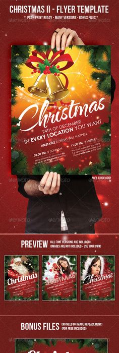 Christmas Party Flyer  Invitation  Party Flyer Christmas Flyer