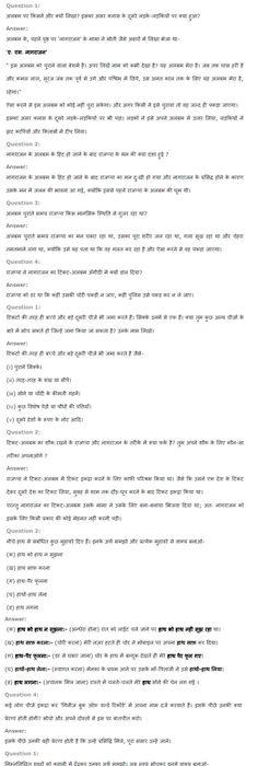 CBSE Board Exam Sample Papers (SA2) Class IX - Hindi A PRATHMESH - new informal letter writing format in hindi