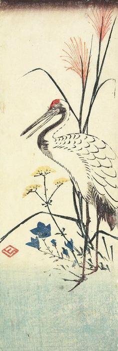 Image result for Japanese paintings pampas grass and birds