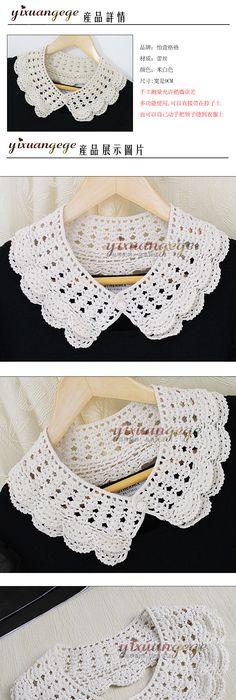 Free Pattern Via Ravelry Scalloped Crochet Collar Pattern By
