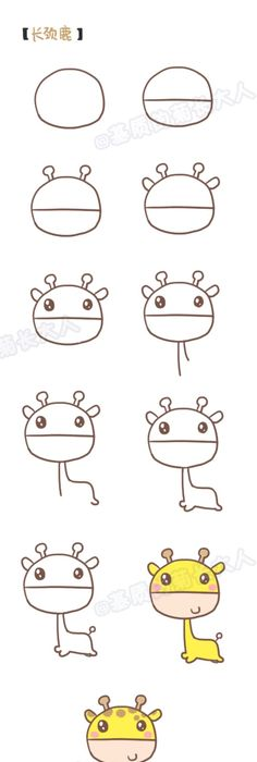 Inspirational Cute Designs Easy to Draw