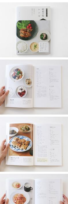 InDesign Cookbook Template   Indesign templates, Favorite recipes ...