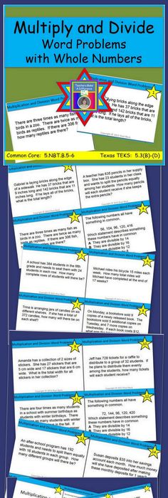 20 multiplication and division word problem task cards focusing on a multiplication and division task cards fandeluxe Gallery