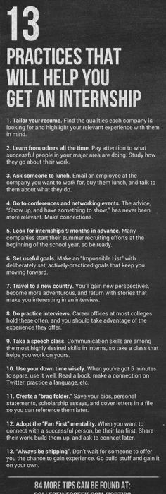 How to Balance Being an Intern Your Senior Year Senior year and