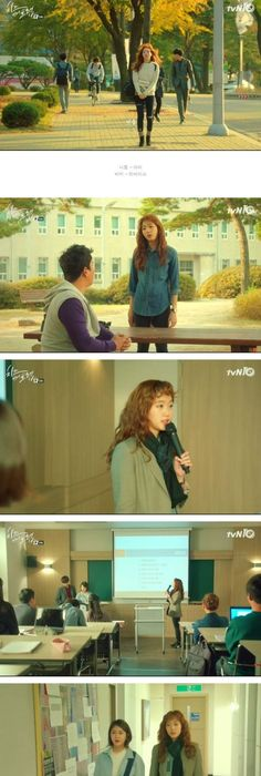 [Spoiler] Added episode 9 captures for the Korean drama 'Cheese in the Trap'