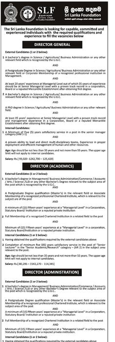 Sri Lankan Government Job Vacancies At Sri Lanka Anti Doping