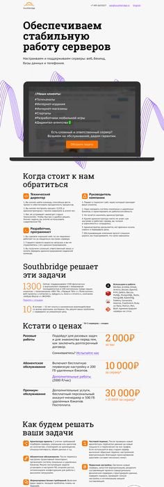 pin by olga parm on site landing pages pinterest project