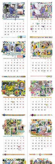 Digital Scrapbook Templates 2018 Calendar Bundle Scrapping With