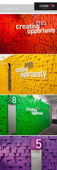 Donor Wall Designs Donor Recognition Ideas Donor Recognition Wall ...