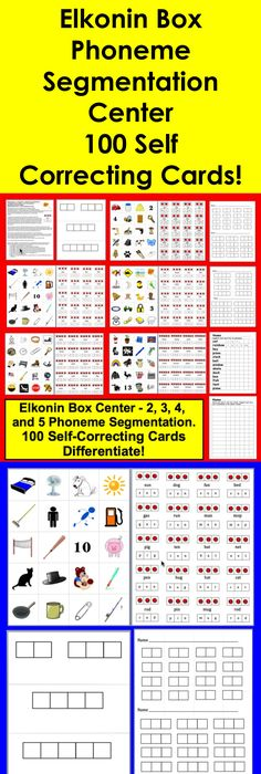 How Many Sounds PhonemeSegmentation Sound Boxes Cards