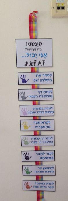 Minimalist Classroom Worksheets ~ למלא את הדלי חינוך יצירתי כיתה ג׳ pinterest school