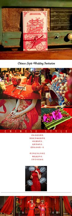 Chinese & English version Wedding invitation card Front & Back