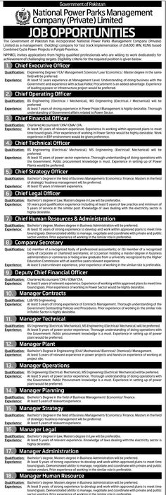 Bestway Cement Ltd Islamabad JobsJang Newspaper Ads  Express