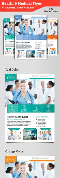 Medical Print Bundle   Brochures Brochure Template And Medical