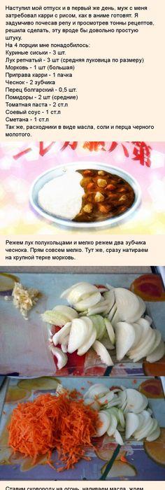 гречка и айран диета | диета при повышенном сахаре крови | Pinterest