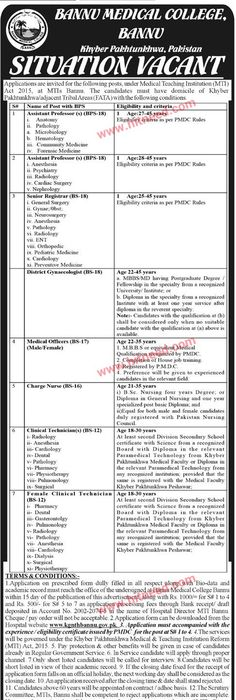 Gujranwala Medical College Jobs  Jobs In Pakistan